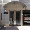 1K Apartment to Buy in Koto-ku Entrance Hall
