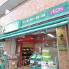 2K Apartment to Rent in Taito-ku Convenience Store