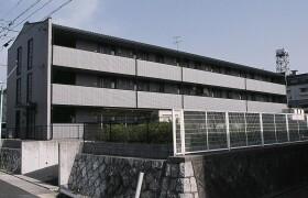 2DK Mansion in Fujisatocho - Nagoya-shi Meito-ku