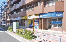 Shop {building type} in Omorikita - Ota-ku