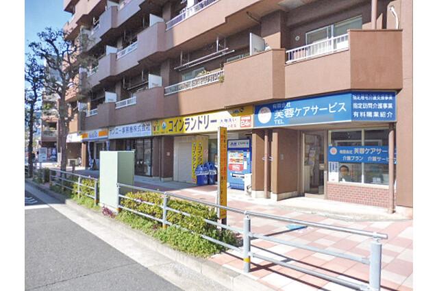 Shop Apartment to Buy in Ota-ku Exterior