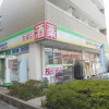 1K Apartment to Rent in Hino-shi Drugstore
