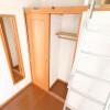 1K Apartment to Rent in Hirakata-shi Storage