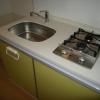 1K Apartment to Rent in Osaka-shi Nishiyodogawa-ku Kitchen