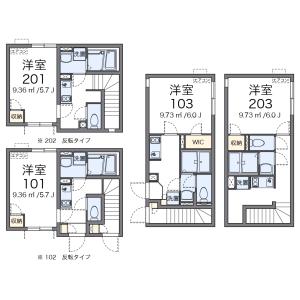 1K Apartment in Kugayama - Suginami-ku Floorplan