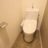 1LDK Apartment to Buy in Suginami-ku Toilet
