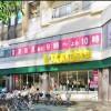 在新宿區內租賃1R 公寓大廈 的房產 超市