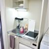 1R Apartment to Rent in Kyoto-shi Higashiyama-ku Kitchen
