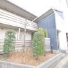 2K Apartment to Rent in Chiba-shi Chuo-ku Flower Beds