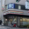 3LDK House to Rent in Taito-ku Convenience Store