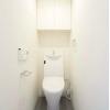 2DK Apartment to Rent in Shibuya-ku Toilet