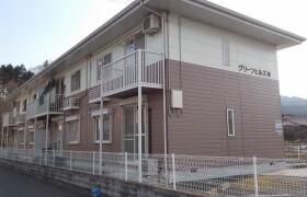 2DK Apartment in Totohara - Akiruno-shi