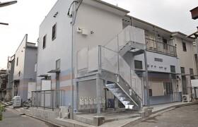 2K Mansion in Higashiogu - Arakawa-ku