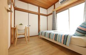 Clavis Azabujuban - Guest House in Minato-ku