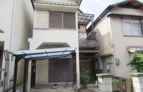 4LDK {building type} in Koyama - Fujiidera-shi