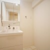2LDK Apartment to Buy in Osaka-shi Naniwa-ku Washroom