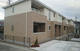 1LDK Apartment in Shimmachi - Nishitokyo-shi