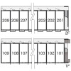 1K Apartment to Rent in Toyota-shi Layout Drawing