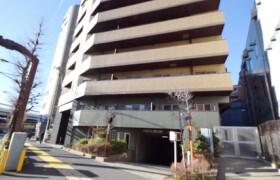 文京區大塚-1SLDK公寓大廈