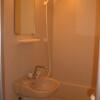 在武藏野市内租赁1K 公寓 的 浴室