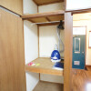 1K Apartment to Rent in Musashino-shi Storage