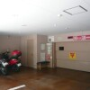 3LDK Apartment to Rent in Chuo-ku Common Area