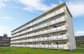 3DK Mansion in Hojo - Tsukuba-shi