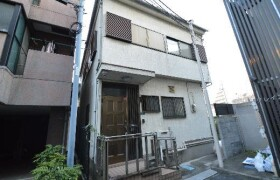 Takadanobaba House - Guest House in Shinjuku-ku