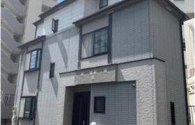 4LDK Mansion in Aokicho - Yokohama-shi Kanagawa-ku