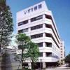 1R Apartment to Rent in Ota-ku Hospital / Clinic