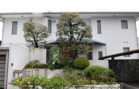 6SLDK Mansion in Koyama - Shinagawa-ku