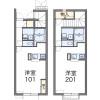1K Apartment to Rent in Yanagawa-shi Floorplan