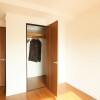 在尼崎市购买4SLDK 公寓大厦的 Room