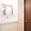 3LDK Apartment to Buy in Osaka-shi Higashisumiyoshi-ku Washroom