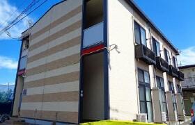 1K Apartment in Tsurumakiminami - Hadano-shi