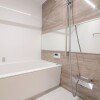 3LDK Apartment to Buy in Takatsuki-shi Bathroom
