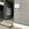 1K 아파트 to Rent in Soka-shi Common Area