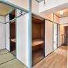 4DK Apartment to Rent in Osaka-shi Kita-ku Interior