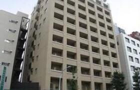 1K Mansion in Otowa - Bunkyo-ku