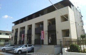 1DK Apartment in Shonandai - Fujisawa-shi