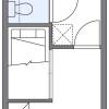 1K Apartment to Rent in Yaita-shi Floorplan