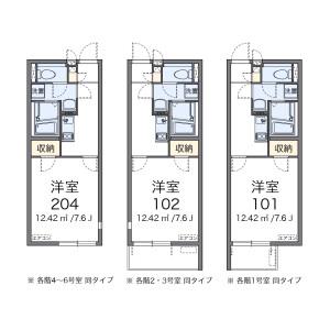 1K Apartment in Tokiwa - Saitama-shi Urawa-ku Floorplan