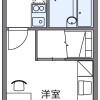 1K Apartment to Rent in Kamakura-shi Floorplan