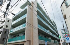 豐島區南長崎-2LDK公寓大廈