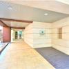 1LDK Apartment to Buy in Ota-ku Building Entrance