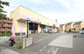 Whole Building {building type} in Minamino - Hachioji-shi