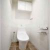 2LDK Apartment to Buy in Nagaokakyo-shi Toilet