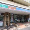 Whole Building Apartment to Buy in Nakano-ku Convenience Store