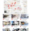1K Apartment to Rent in Kyoto-shi Shimogyo-ku Map