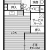 2SLDK Apartment to Rent in Narita-shi Floorplan